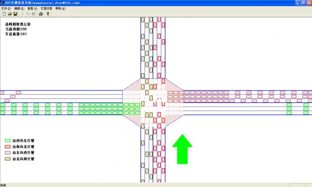 《基于自动细胞模型的平面交叉口的交通仿真》